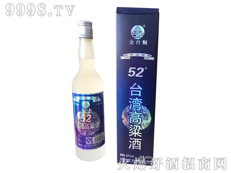 金台顺台湾高粱酒52度600ml盒装