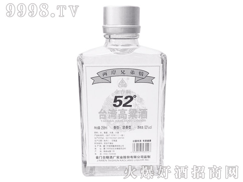 金台顺台湾高粱酒258ml