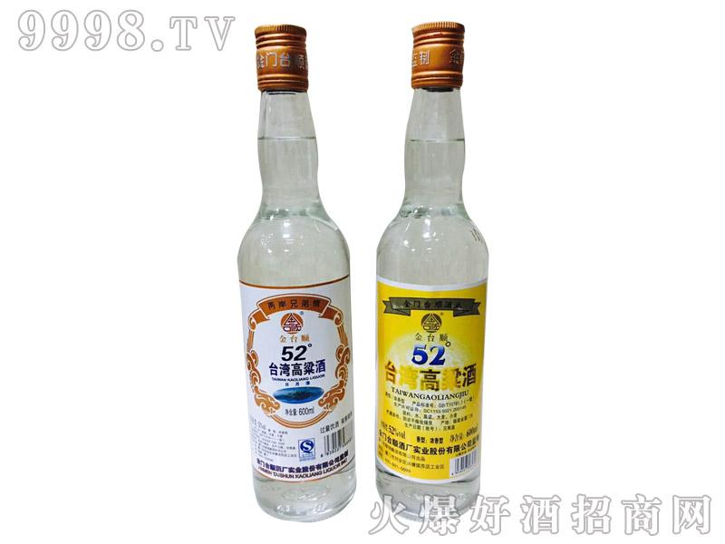 金台顺台湾高粱酒52度600ml