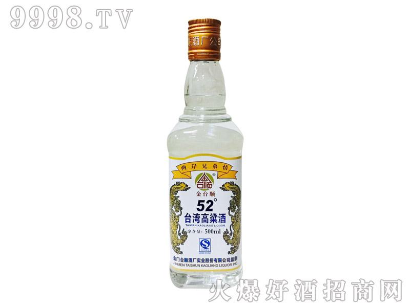 金台顺台湾高粱酒500ml