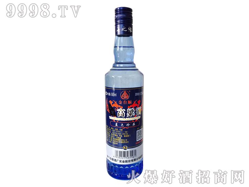 金台顺台湾高粱酒蓝瓶