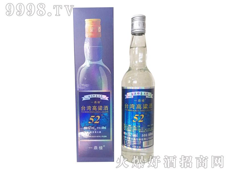 一鼎楼台湾高粱酒52度600ml