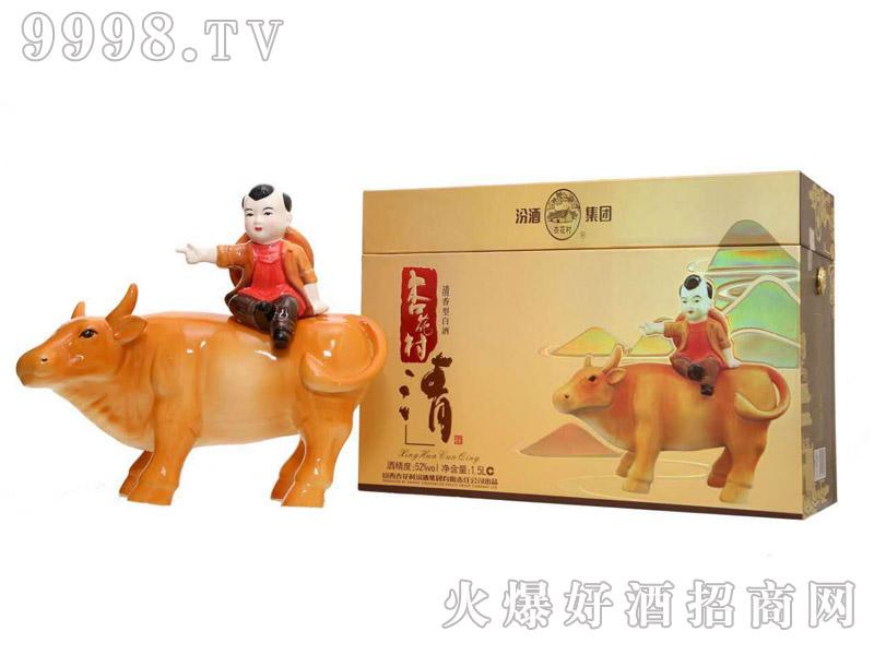 杏花村清酒牧童骑牛