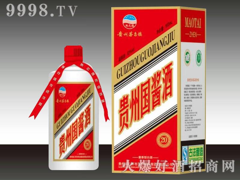 黔元福贵州国酱酒