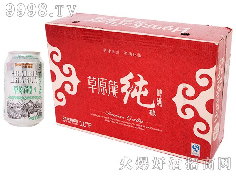 草原龙啤酒红色民族