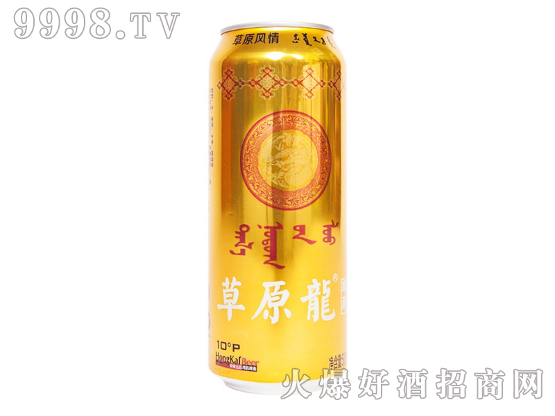 草原龙啤酒大罐10°P500ml