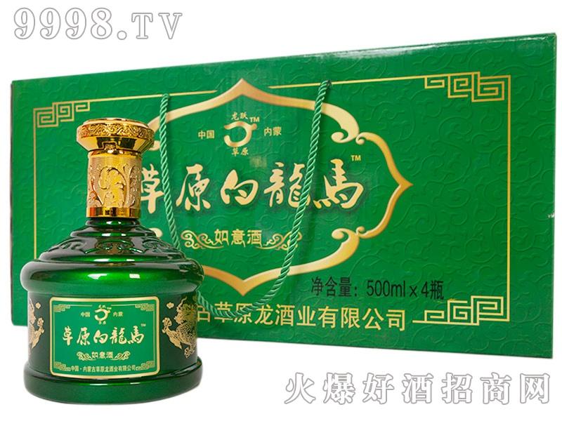 草原龙马酒绿瓶