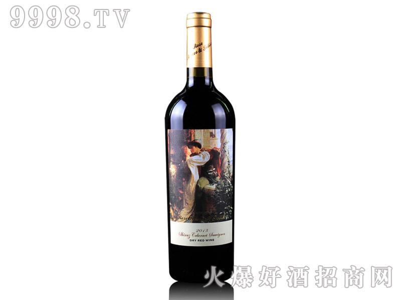 露丝・罗密澳与朱丽亚干红葡萄酒(情定三生)-红酒招商信息