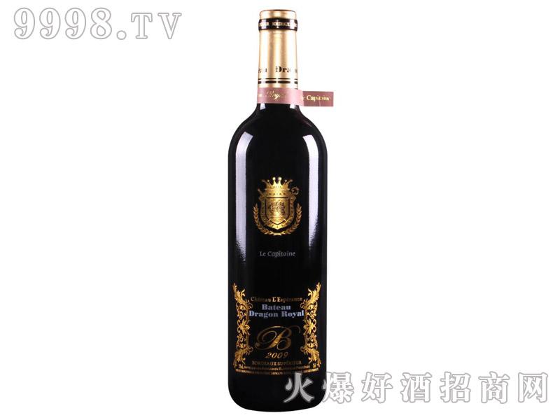 皇家龙船干红葡萄酒2009(船长)-红酒招商信息
