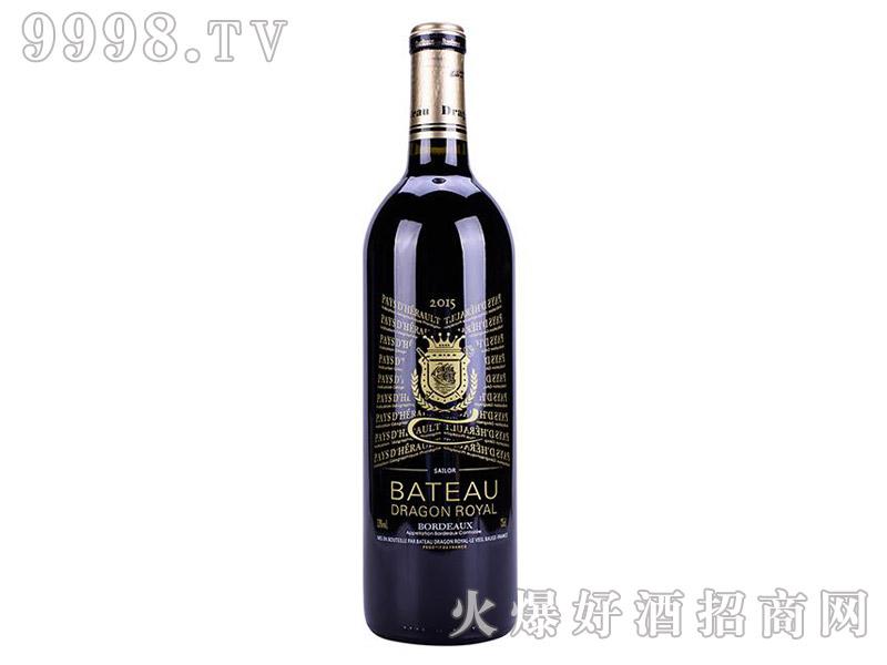 皇家龙船干红葡萄酒2015(水手)-红酒招商信息