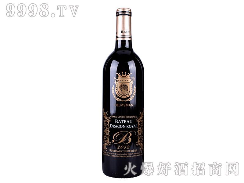 皇家龙船干红葡萄酒2012(主舵手)-红酒招商信息