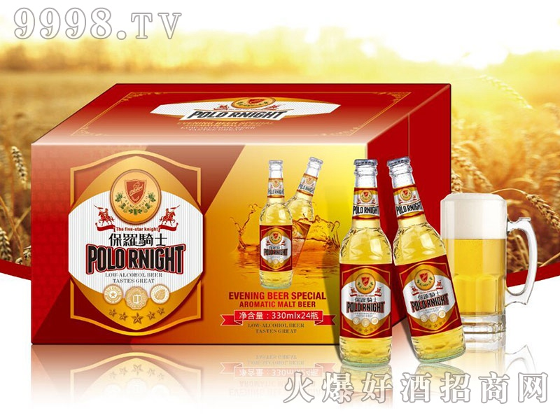 保罗骑士啤酒330mlx24瓶