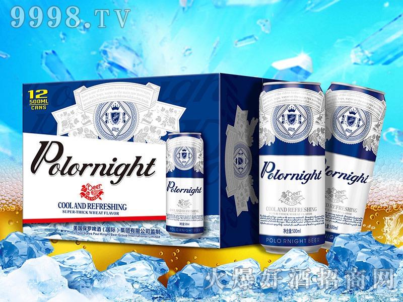 保罗骑士啤酒500ml罐