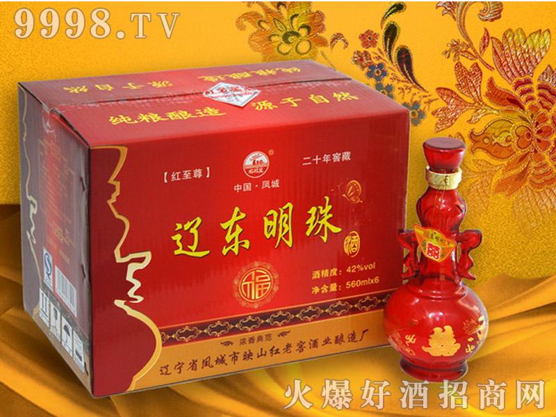 凤城辽东明珠红瓶