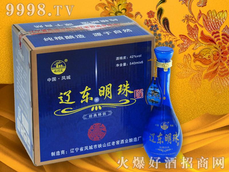 凤城辽东明珠蓝瓶