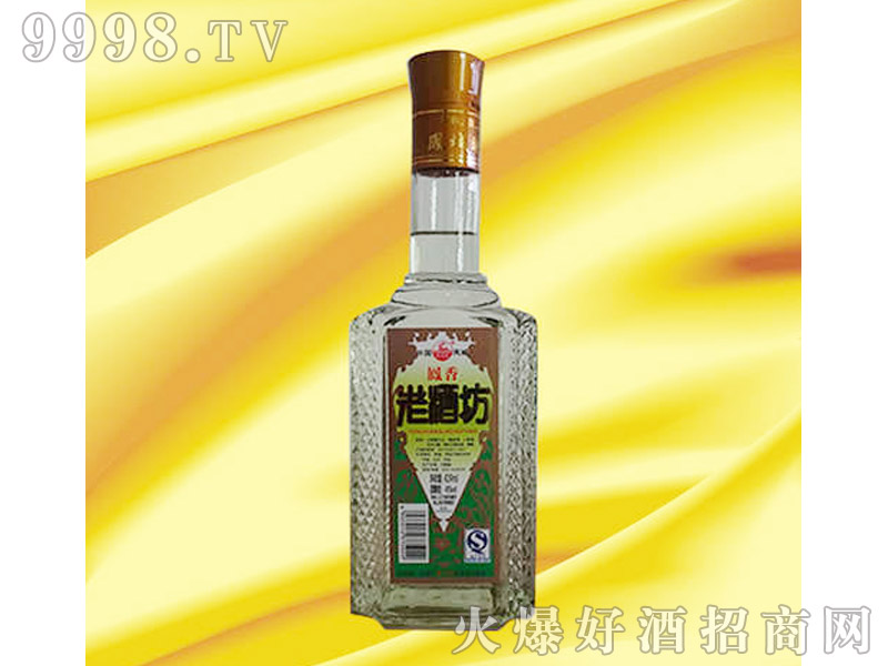 凤城老酒坊