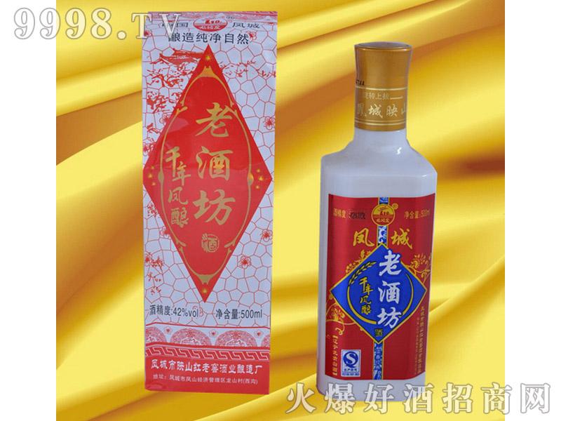 凤城千年凤酿(纸袋方瓷瓶)