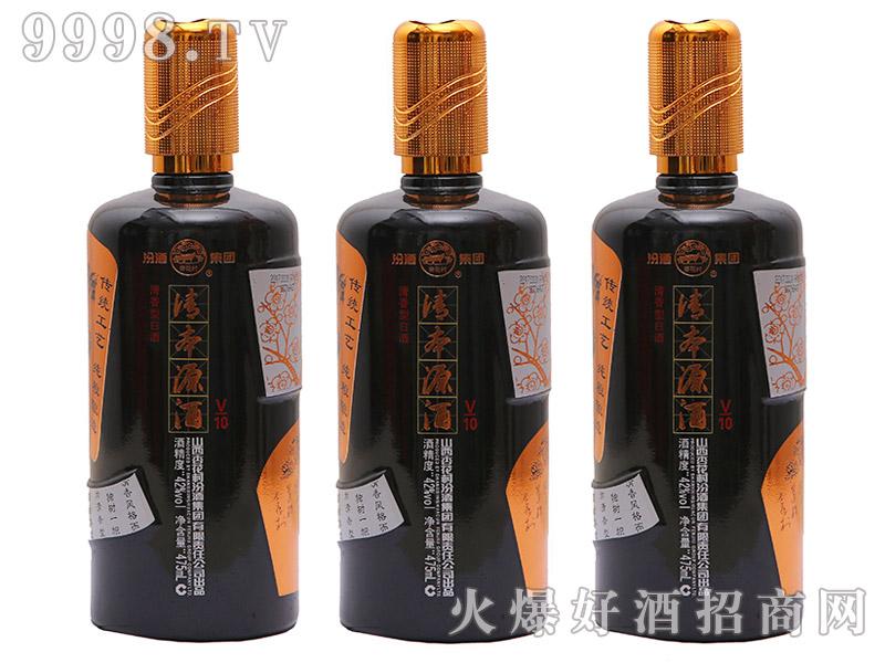 清本源酒V10
