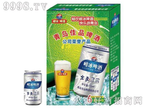 崂冰啤酒330ml×24罐(6连包箱)
