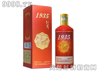 茅台镇领渡1935(红色经典)