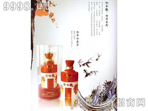 金谷春酒牡丹水晶盒