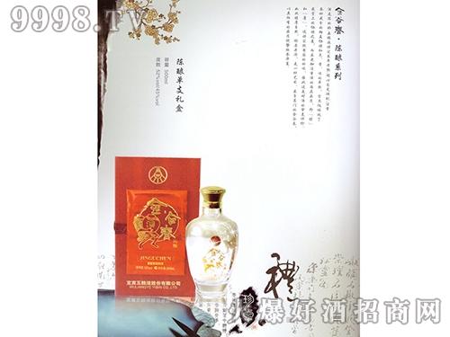 金谷春酒陈酿单支礼盒