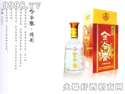 金谷春酒精制