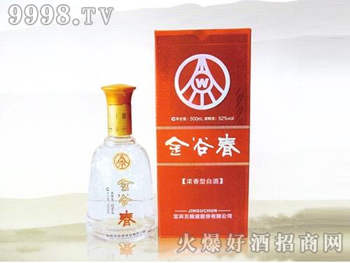 金谷春酒六号