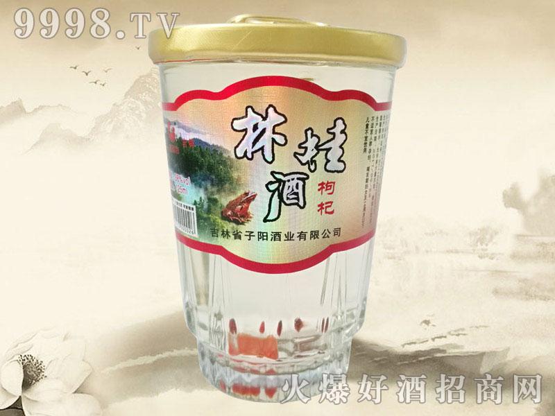 鸿运谷林桂枸杞口杯酒