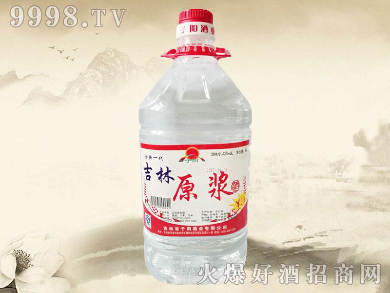吉林原浆酒4L