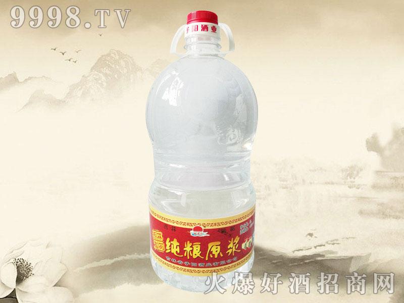 子阳春纯粮原浆酒