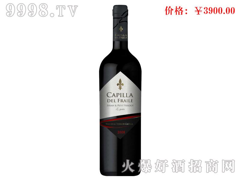卡佩拉老藤红葡萄酒-红酒招商信息