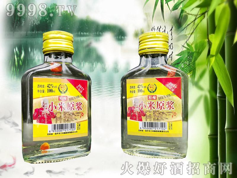 三利小米原浆酒100ml-特产酒招商信息