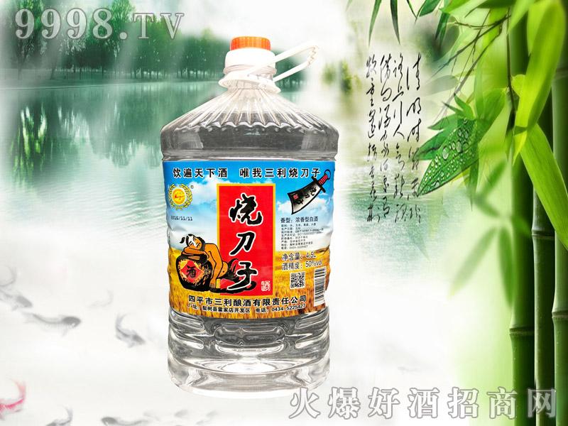 三利烧刀子酒4.5L