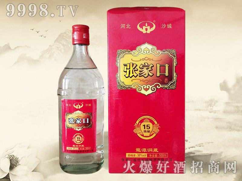 龙潭洞藏张家口酒陈酿15