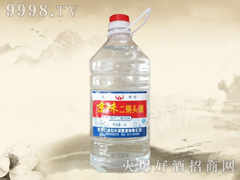 京味二锅头酒-白酒招商信息
