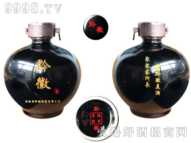 黔徽酒・圆瓶-白酒招商信息