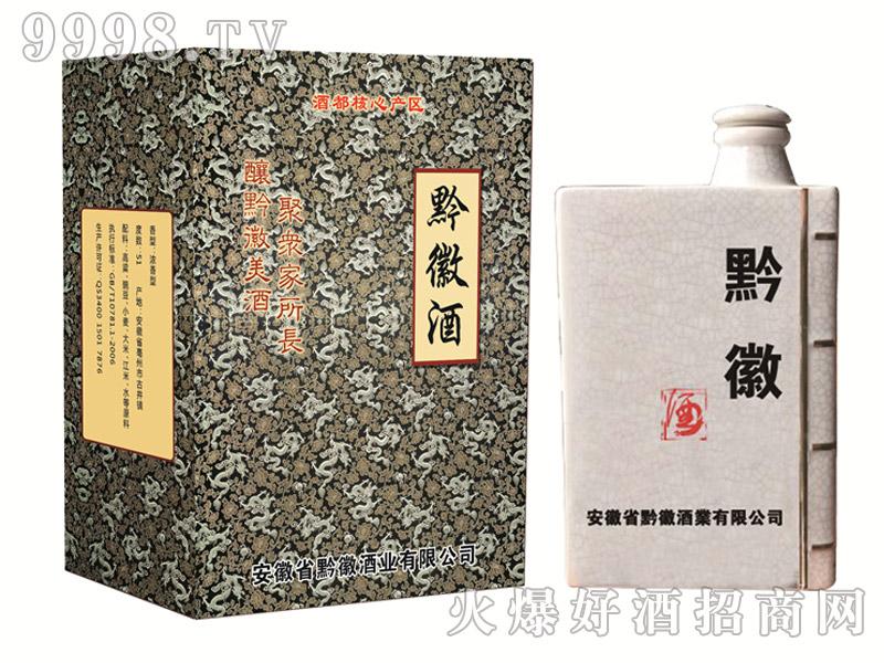 黔徽酒-白酒招商信息