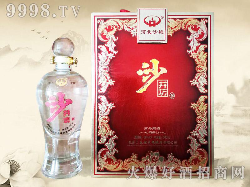 沙井坊酒-白酒招商信息