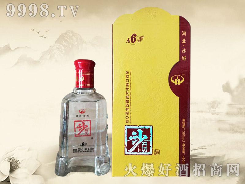 沙井坊酒A6-白酒招商信息