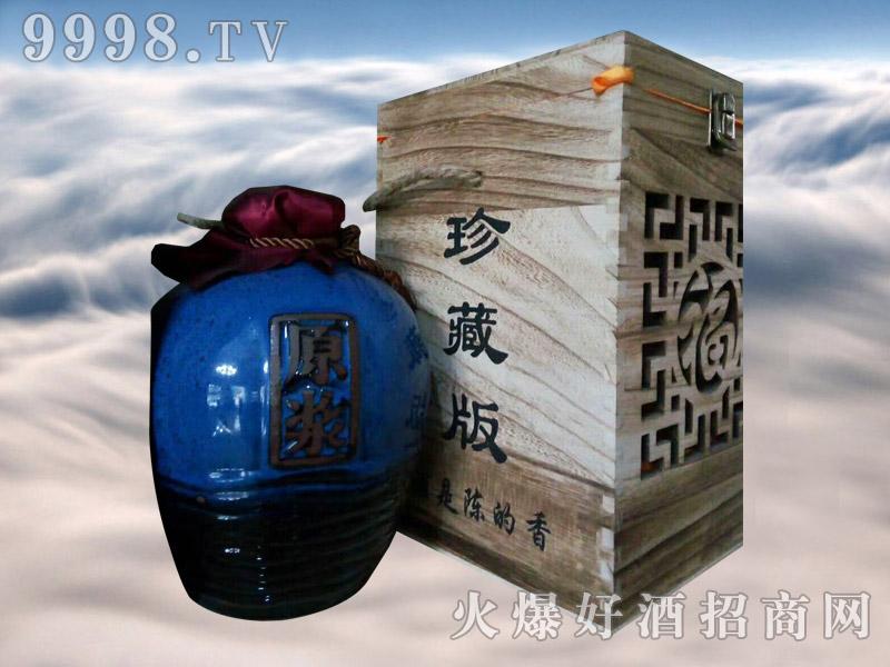 金口玉言原浆酒珍藏版