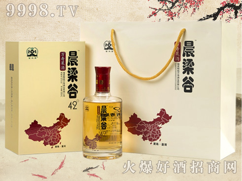 晨梁谷万寿果酒42°(礼袋)