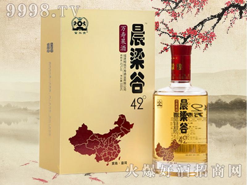 晨梁谷万寿果酒42°(盒装)