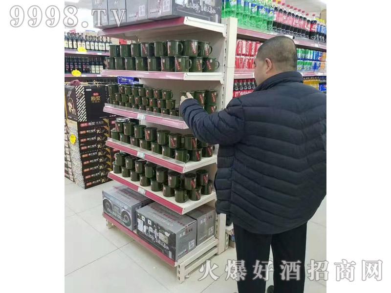 东北大茶缸酒商超(经销商选购)-白酒招商信息