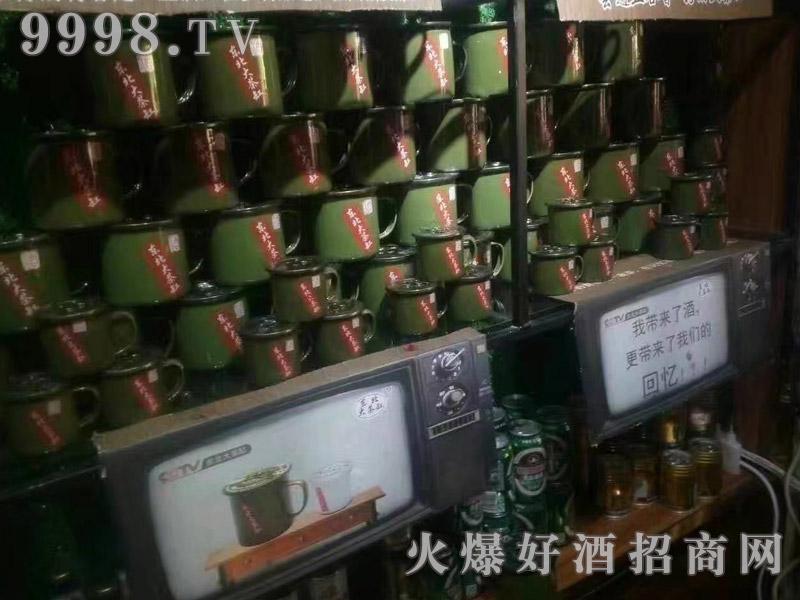 东北大茶缸酒商超(回忆)-白酒招商信息