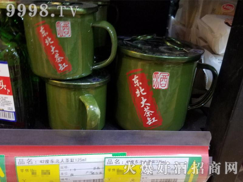 东北大茶缸酒商超-白酒招商信息
