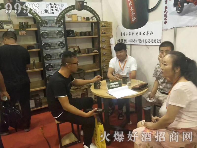 东北大茶缸酒展会宣传与经销商交流