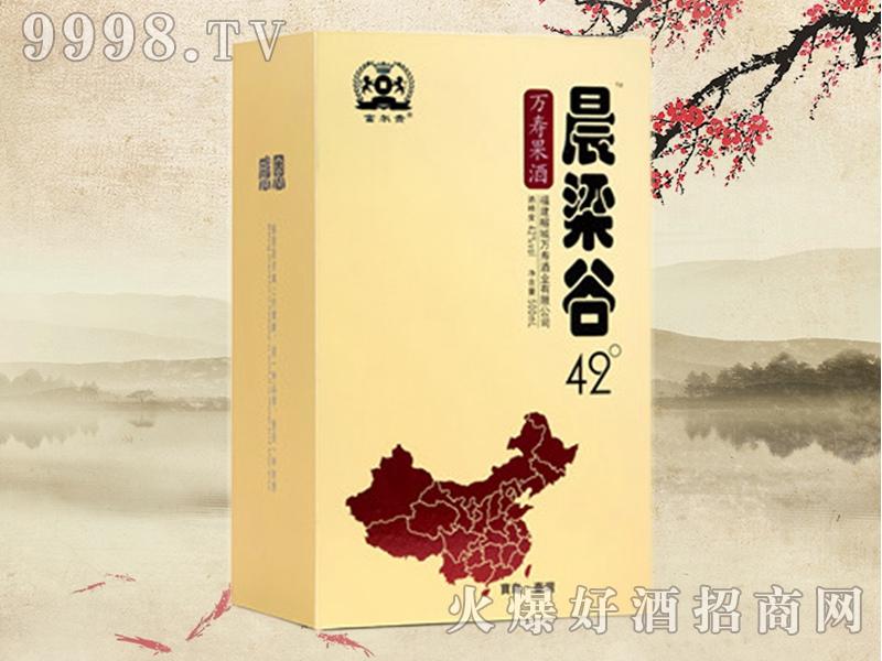 晨梁谷万寿果酒42°(盒)