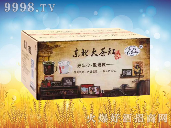 东北大茶缸酒(箱)-白酒招商信息