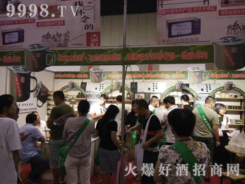东北大茶缸酒展会宣传情况-白酒招商信息